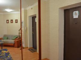 Apartment Khokhryakov
