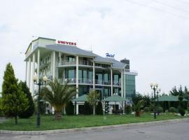 Univers Hotel, Fushë-Milot
