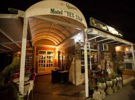 Jet Star Motel