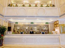 Vienna International Hotel North Shenzhen Railway Station, Shenzhen