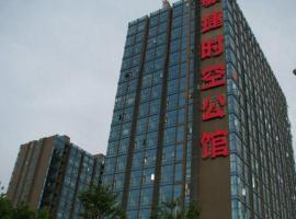 Guangzhou Polam Apartment, Guangzhou
