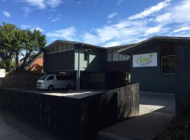 Kiwi Group Accommodation - Waimairi Road, Christchurch