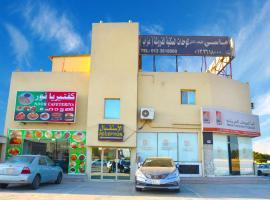 Amasi Al Fayhaa For Bachelor