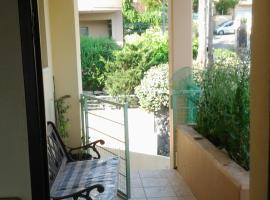 Alepou Corfu Apartment, Kanálion