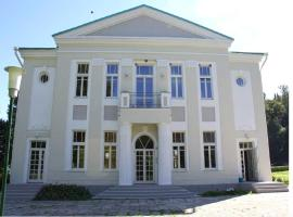 Villa Spurga, Kernavė