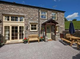 Helm Mount Lodge & Cottages, Kendal