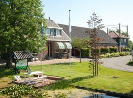 Farm Stay Christinahoeve, Boskoop