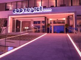 Hotel Cap Negret, 알테아