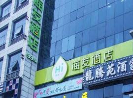 Hi Inn Shanghai Hongqiao New Branch, Szanghaj
