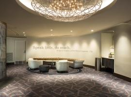 The Windsor Suites Philadelphia, Филадельфия
