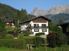 Ferienwohnung Fritsch, Tschagguns