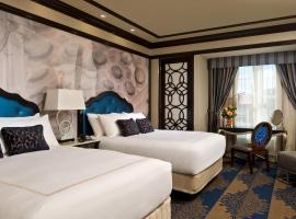 Saratoga Casino Hotel