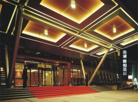 Ziction Liberal Hotel, Shanmenkou