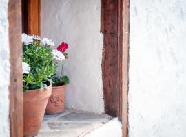 Casa Rural Arona, Arona