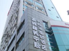 Liudianban Chain Hotel Dongguan Chang'an, Dongguan