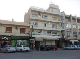 Joli Studio à Sousse, Sousse