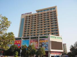 Zhongshan Jinyi Hotel Apartment