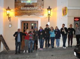 HillSide Guest House, Borjomi
