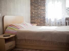 Chisinau City Apartment