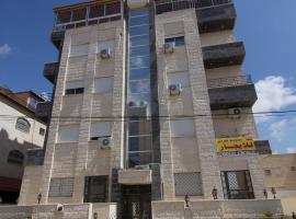 Aqarco Furnished Apartment, Amman