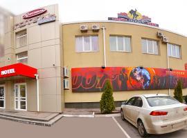 Kristina Hotel, Zaporozhye