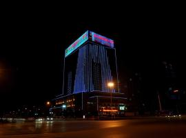Hanzhong Fuxi International Hotel, Xuzhou