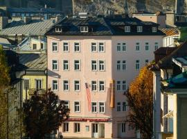 加雷茲提恩薩爾茲堡酒店