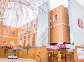 Jumbaktas Borovoe Hotel, Borovoye