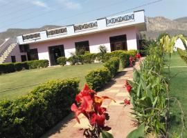 Baba Hotel, Mohwa Kalan