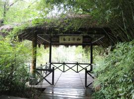 Xihu Chashu Zhu