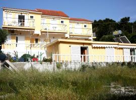 Kappatos Studios & Apartments