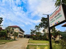 Ban Pasit Chiangrai