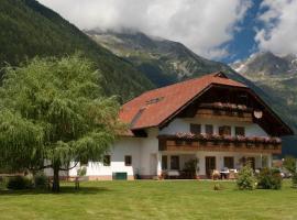Landhaus Rainer, Mallnitz