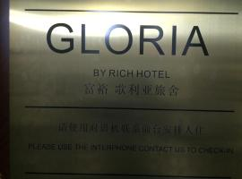 Gloria Guesthouse, Hong Kong