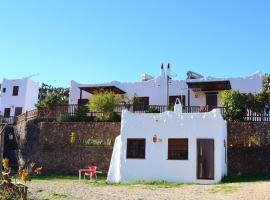 Casas Rurales La Minilla, Los Albaricoques