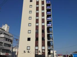Ushiku City Hotel Ekimaekan, Ushiku