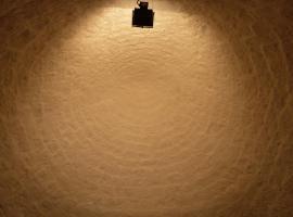 Il Piccolo Trullo, Cisternino