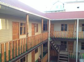 On Izumrudnaya mini-hotel