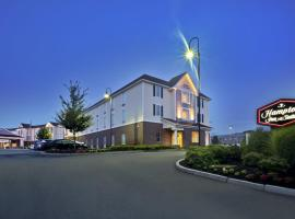 Hampton Inn & Suites - Cape Cod / West Yarmouth, West Yarmouth