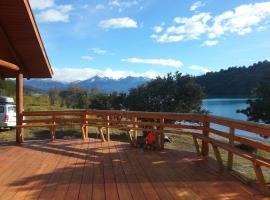 Patagonia 47g, Aldana