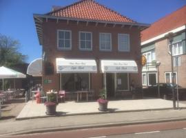bbb Cafe Koek, Landsmeer
