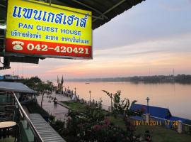 Pan Guesthouse, Nong Khai