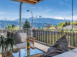 Design Apartment mit Terrasse, Innsbruck