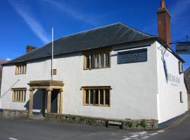 The Helyar Arms, Yeovil