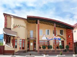 Hotel Serpanok, Tyachiv