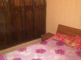 Residence Narjisse, Temara