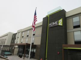 Home2 Suites by Hilton Salt Lake City-East, Salt Lake City
