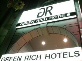 Green Rich Hotel Nishitetsu Ohashi Ekimae, Fukuoka