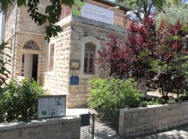 Beit Ben Yehuda, Jeruzalė