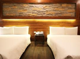 Diary of Ximen Hotel II, Liu Fu Branch